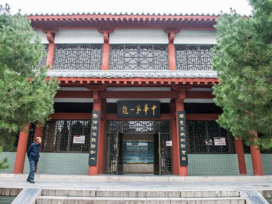 Qicheng Cultural Heritage Scenic Area