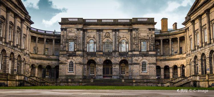 University of Edinburgh4