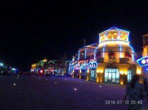 太和环球嘉年华游乐园旅游景点攻略图