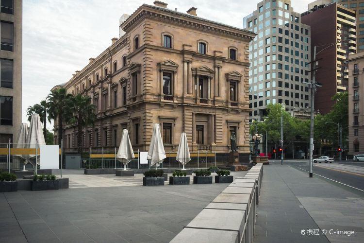 Old Treasury Building3