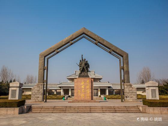 Yangzhou Revolutionary Martyrs Cemetery