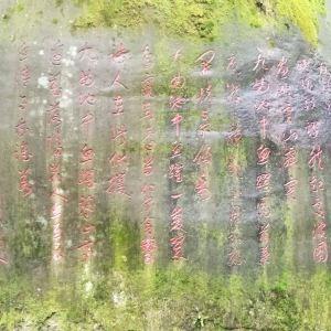 黑石山旅游景点攻略图