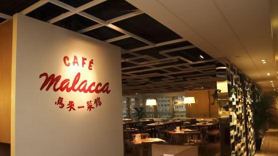 Café Malacca