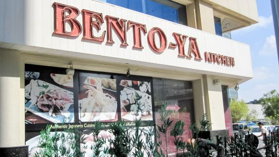 Bentoya Kitchen