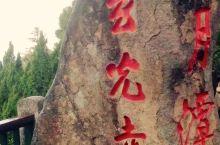 日月潭-玄光寺