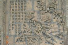 梅兰竹菊砖雕,常家庄园
