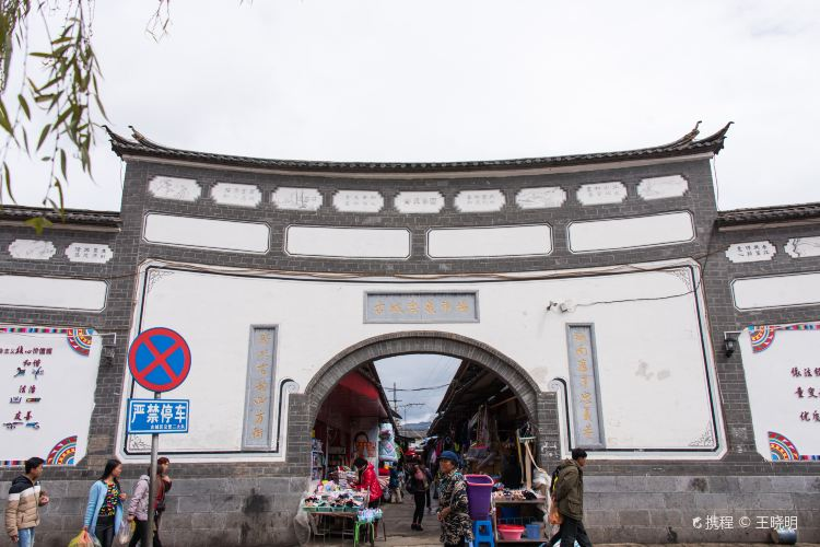 Ancient City Zhongyi Market2