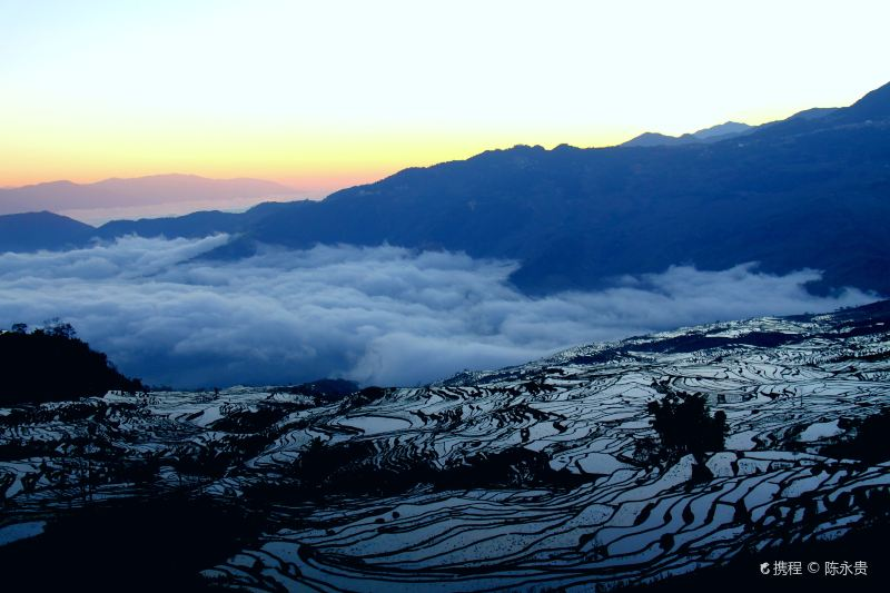 Honghe County