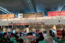 南阳机场见闻