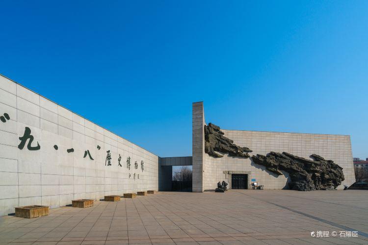 September 18th History Museum3