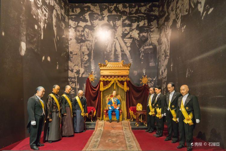 September 18th History Museum2