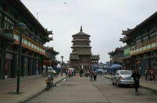 应县商业街