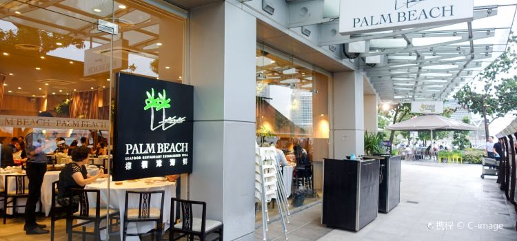 Palm Beach Seafood Restaurant3