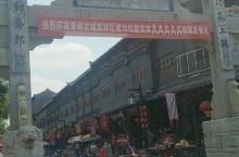 青州古城瞬间游