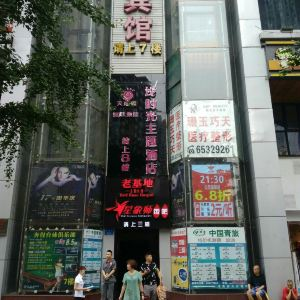 重庆南开中学旅游景点攻略图