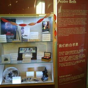 白求恩纪念馆国家历史遗址旅游景点攻略图