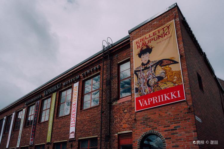 Vapriikki Museum Centre3