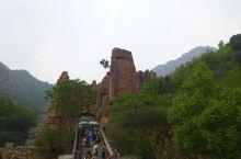 北京石林峡
