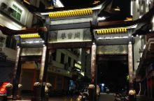 泰宁古城夜景