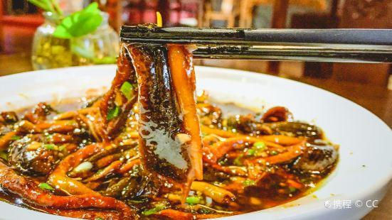 Shu Xiang Fu Di Ping Jiang Fu Mu Xiang Chinese Restaurant
