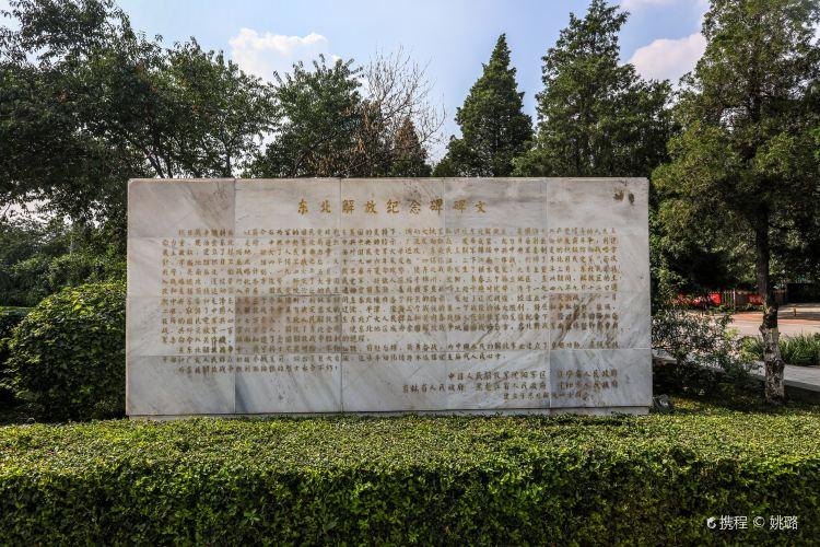 Northeast China Liberation Monument2