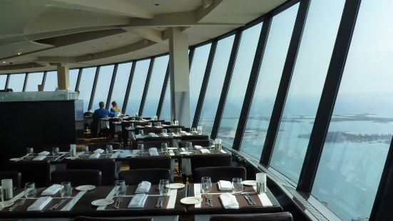 360 The Restaurant at the CN Tower