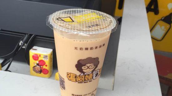 張阿姨奶茶(三中店)