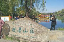 河北承德避暑山庄,应该是全国面积最大的山庄。与颐和园,拙政园,留园,合称四大园林。 山庄根据自然地形