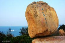 东山岛的奇石