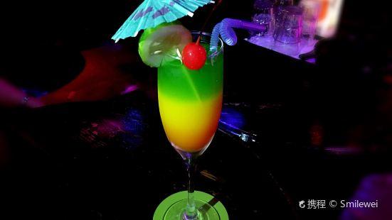 Xi Que Bar