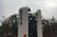 湘湖金融小镇