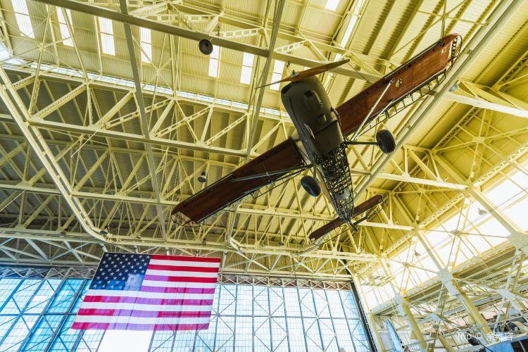 Pacific Aviation Museum Pearl Harbor4