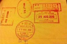 快看看你的护照,有这个标志你可要小心了!会被拒签!!!