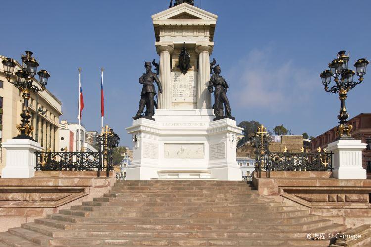 索托馬約爾大廣場1