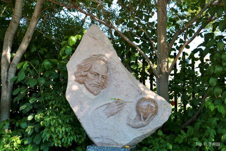 雕塑公園1