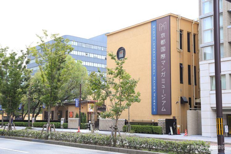 京都國際漫畫博物館 1