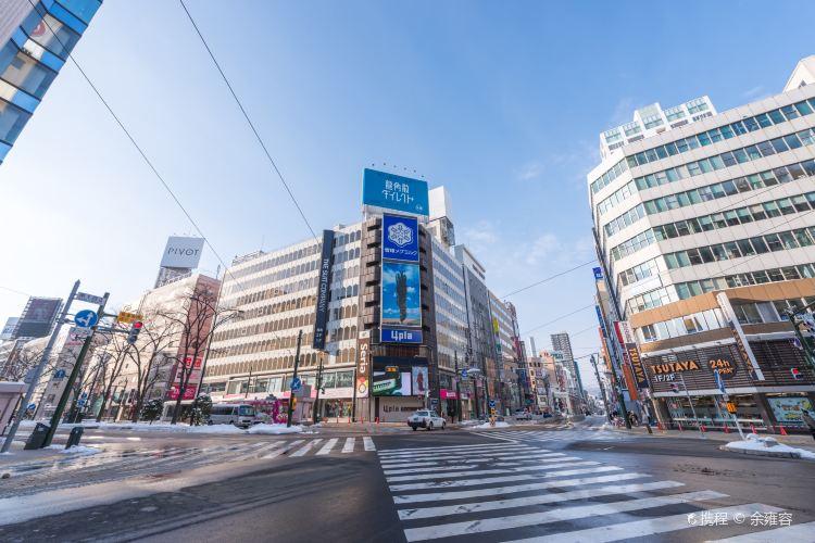 Sapporo Ekimaedori1