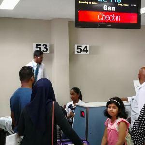 易卜拉欣纳西尔国际机场旅游景点攻略图