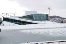 挪威国家歌剧芭蕾舞剧院