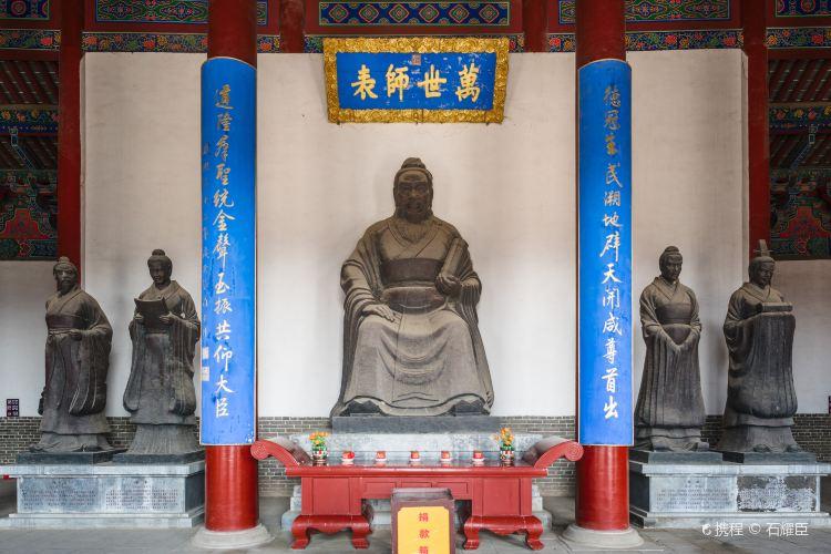 Yingtian Academy1