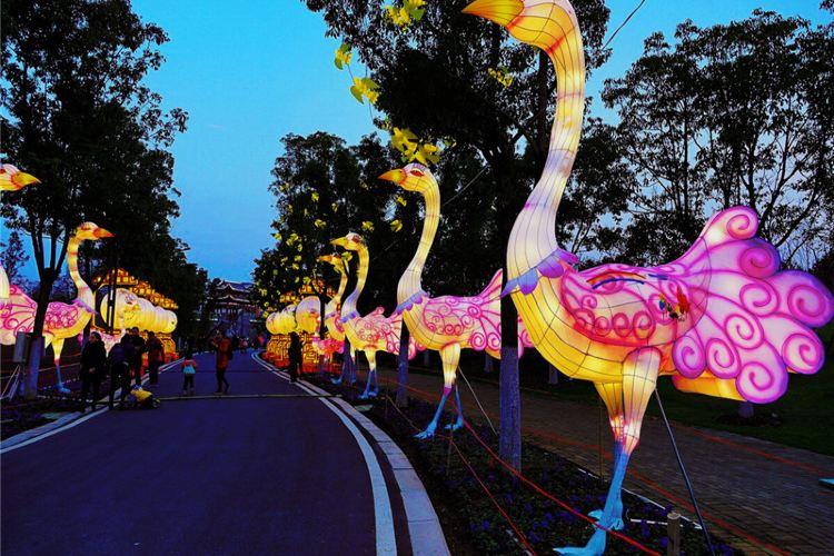 Suzhou Taihu Horticultural Expo Park