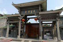 """雷州半岛和粤西规模最大,历史最悠久的佛教名寺""""天宁禅寺"""""""