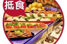 人均最低41!广州最值得吃的7家自助餐,不扶墙出算我输!
