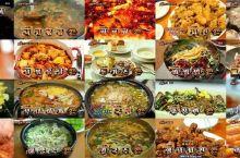 【美食攻略】白钟元的三大天王 美食店整理 (不断更新中)