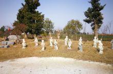 茅山宝盛园