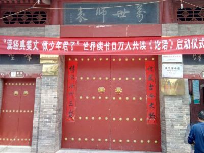 Ruzhou Ruci Museum