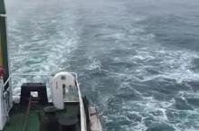 坐渡轮过海口
