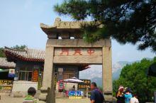 登泰山之红门线2