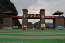 九龙小镇荷花节