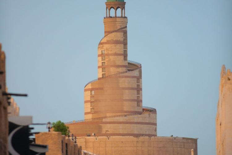 Fanar - Qatar Islamic Cultural Center1